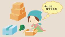 お宝エイド&VALUE BOOKS