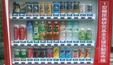 自動販売機の設置プロジェクト