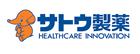 佐藤製薬株式会社