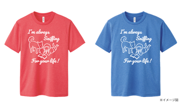 低血糖アラート犬養成チャリティTシャツ