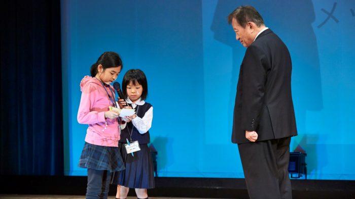 昨年の開催地である熊本県大津町の家入勲町長へ1型糖尿病のこどもたちからのメッセージ