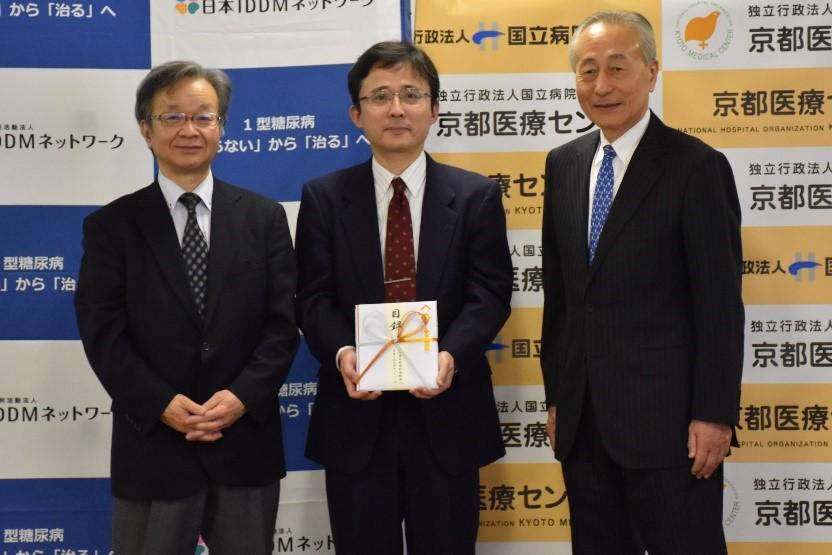 京都医療センター助成金贈呈式