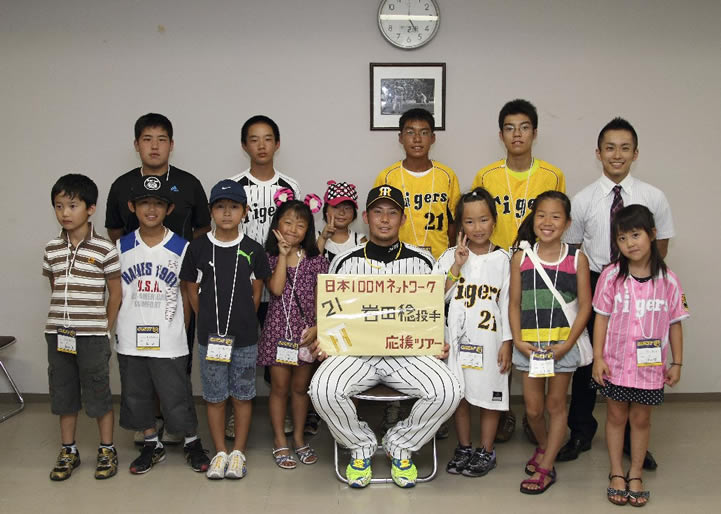 岩田投手と参加者の子供たち