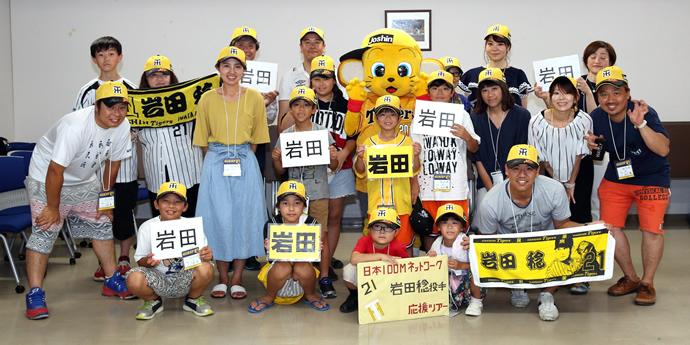 参加者の子供たち