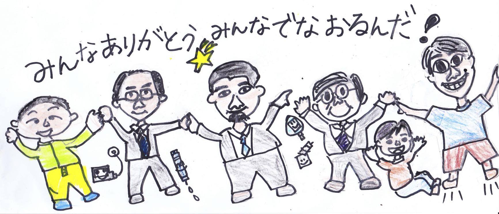 """""""1型糖尿病の患児が描いた絵"""
